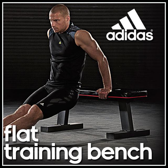 ポイント10倍! アディダス フィットネストレーニング ADBE10232 フラットベンチ ダンベルレーニング adidas training