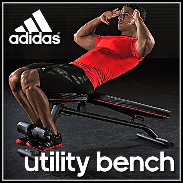 ポイント10倍! アディダス フィットネストレーニング ADBE10235 ユーティリティーベンチ 腹筋 ウエイトトレーニング adidas training