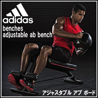 ポイント10倍! アディダス フィットネストレーニング ADBE10230 アジャスタブル アブ ボード 腹筋台 ベンチ 筋トレ ジム adidas training