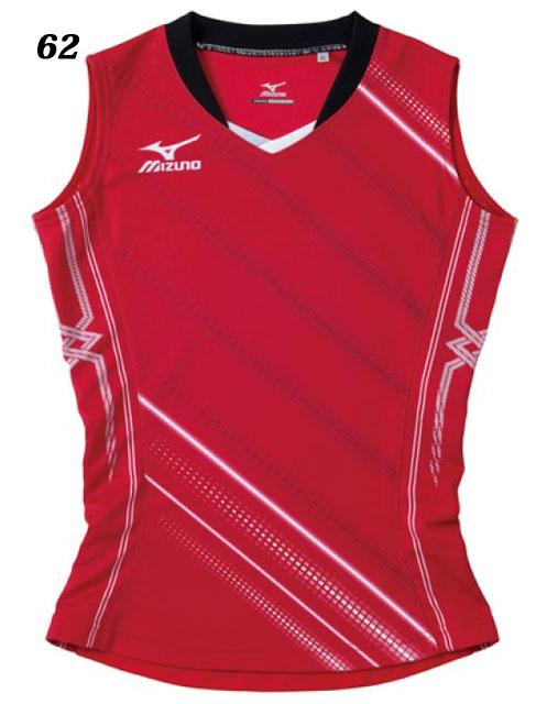 Mizuno MIZUNO volleyball apparel V2MA5246 shirts all Japan Women's wear models