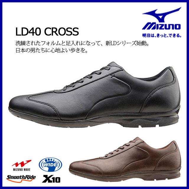 ミズノ メンズ ウォーキングシューズ LD40 CROSS 男性用 B1GC1523 MIZUNO 洗練されたフォルムと足入れになって、新LDシリーズ始動日本の男性に心地よい歩きを