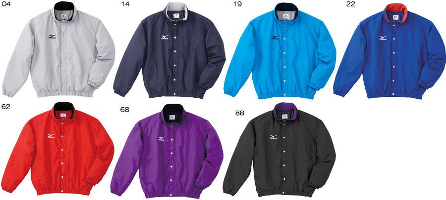 ミズノ 中綿ウォーマーキルトシャツ フード収納式 A60JF962 MIZUNO