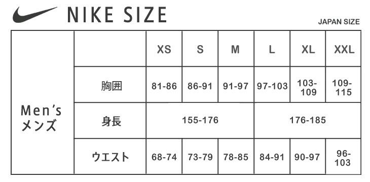 NIKE (Nike) Nike Team DRI-FIT Knit warm-up pants 510849