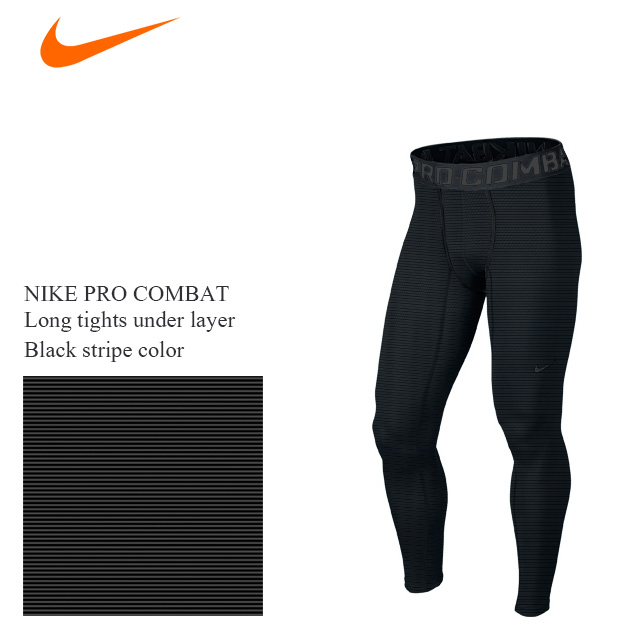 coupon code various colors the latest ☆ ☆ NIKE (Nike) cold weather clothing hyperwarm compression long tights  warm inner leggings Nike Pro combat spats NIKEPRO 677640
