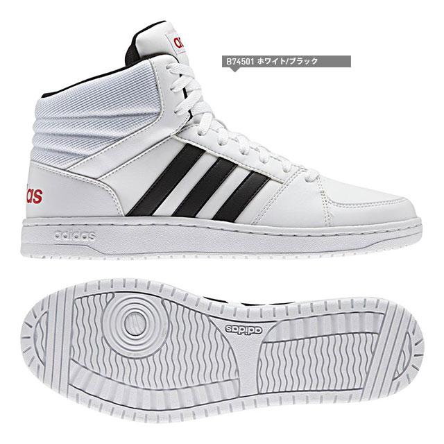 official photos 2ddf5 98dbd adidas high cut basketball shoes
