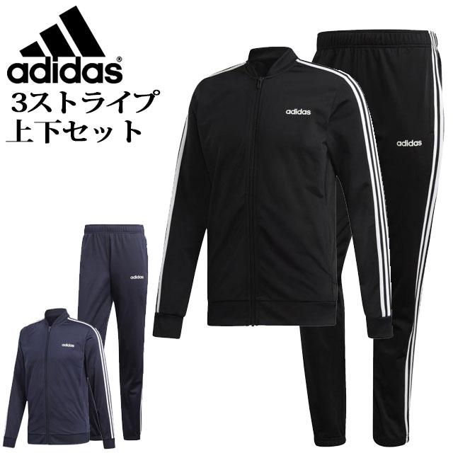 ☆アデイダス メンズ ジャージ 上下セット M CORE 3ストライプス トリコットトラックスーツ FRW20 adidas 3本ライン ジャケット パンツ トレーニング ウエア 普段使いからスポーツにも あす楽対応