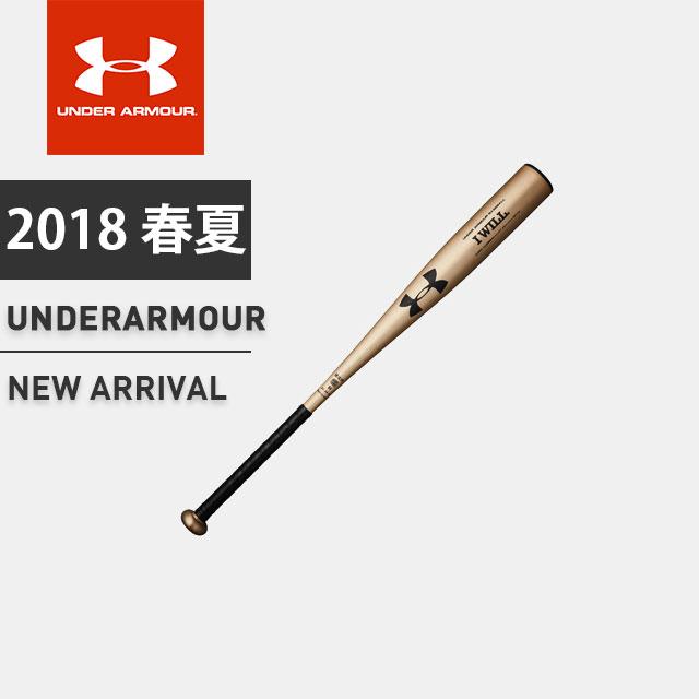 ☆ アンダーアーマー メンズ 野球 硬式バット 金属製 UA ベースボール トップバランス 83cm 軽量 1313883