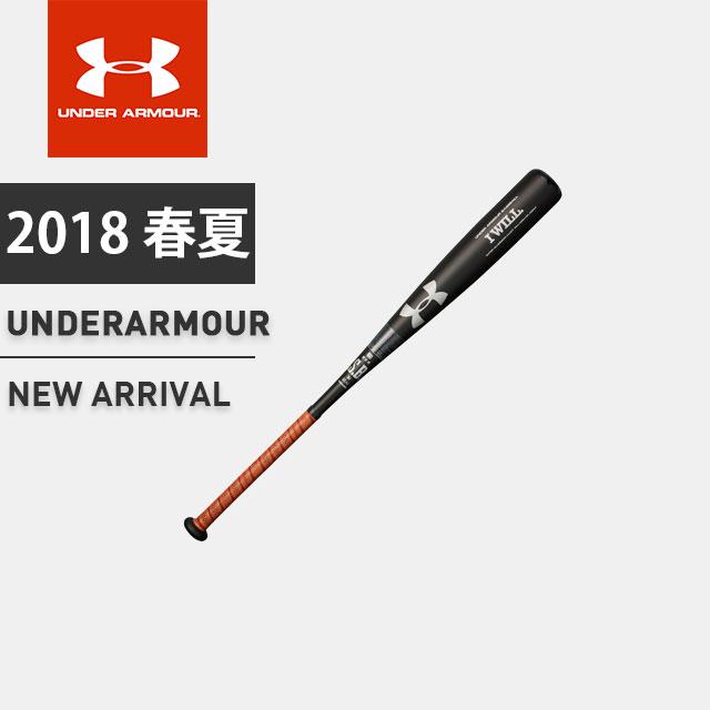 ☆ アンダーアーマー メンズ 野球 軟式バット 金属製 UA ベースボール ミドルバランス 84cm 1313886