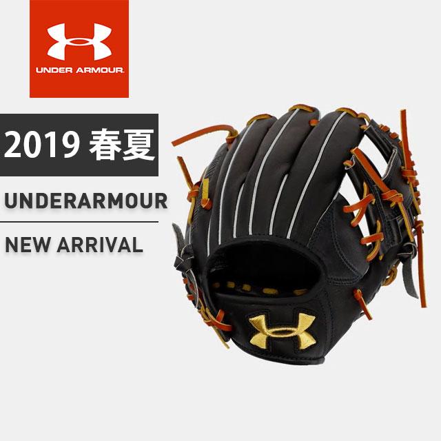 アンダーアーマー 野球 硬式グラブ 内野手用 右投げ グローブ UA ベースボール グラブ袋付き 天然皮革 メンズ 1341855 UNDER ARMOUR