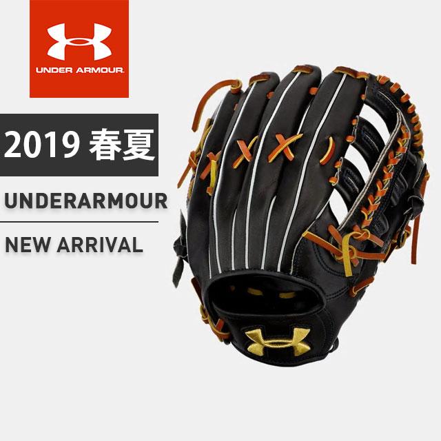 アンダーアーマー 野球 硬式グラブ 外野手用 右投げ グローブ UA ベースボール グラブ袋付き 天然皮革 メンズ 1341857 UNDER ARMOUR