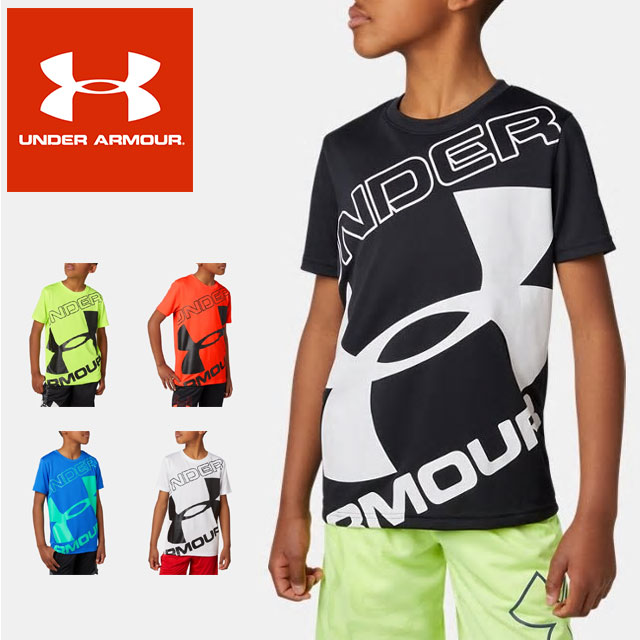 Under Armour Infinity Layered Short Sleeve