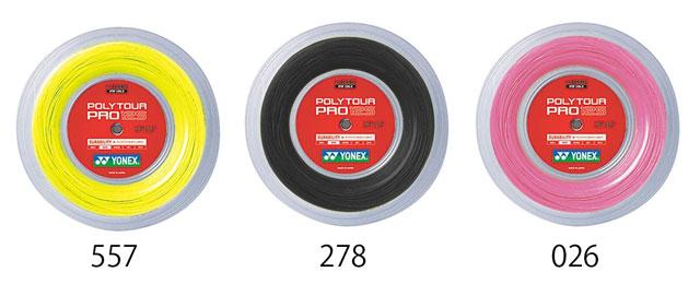 ヨネックス YONEX テニスガット ポリツアープロ125 240M PTP1252