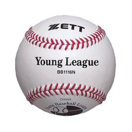 ゼット ZETT 野球 硬式 少年 ボール BB1116N ヤングリーグ用試合球 12P ジュニア