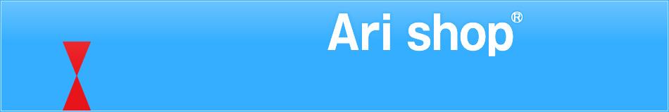 Ari shop:神戸発のオリジナルグッズのお店です。