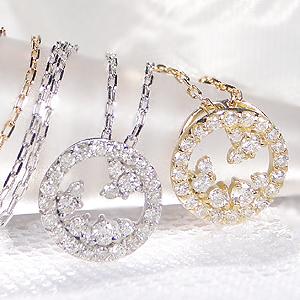 K18WG/YG【0.18ct】ダイヤモンド ペンダント人気 可愛い サークル 丸 ジュエリー ネックレス ペンダント ダイヤ サークル K18 18金 送料無料 品質保証書 代引手数料無料 プレゼント ラッピング済み