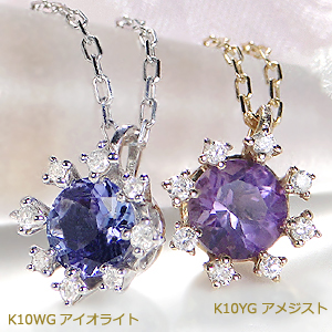 K10WG/YG/PG カラーストーン ダイヤモンド ネックレス☆色石 10k ゴールド ネックレス ダイヤネックレス カラーストーンペンダント おしゃれ 人気 可愛い パワーストーン