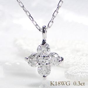 K18WG/YG 0.3ct フラワー ダイヤモンド ペンダント誕生石 可愛い ジュエリー アクセサリー ネックレス ペンダント 18金 ダイヤモンド フラワー 花