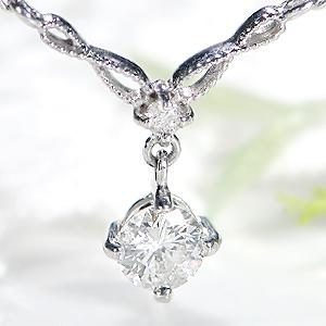 K18WG/YG/PG ダイヤモンド ネックレスダイヤモンドペンダント 人気 可愛い ジュエリー ダイヤネックレス ダイヤペンダント ゴールド イエロー ホワイト ピンク K18 18金 送料無料 品質保証書 代引手数料無料 プレゼント ラッピング済み