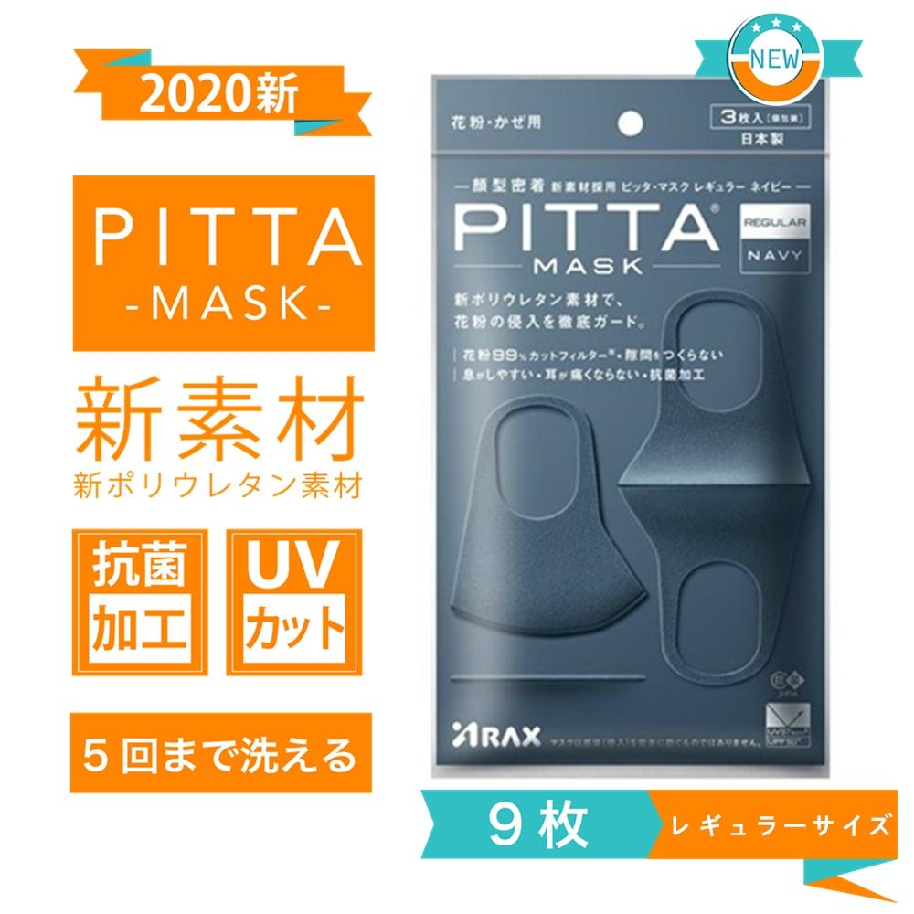 マスク ポリウレタン 製