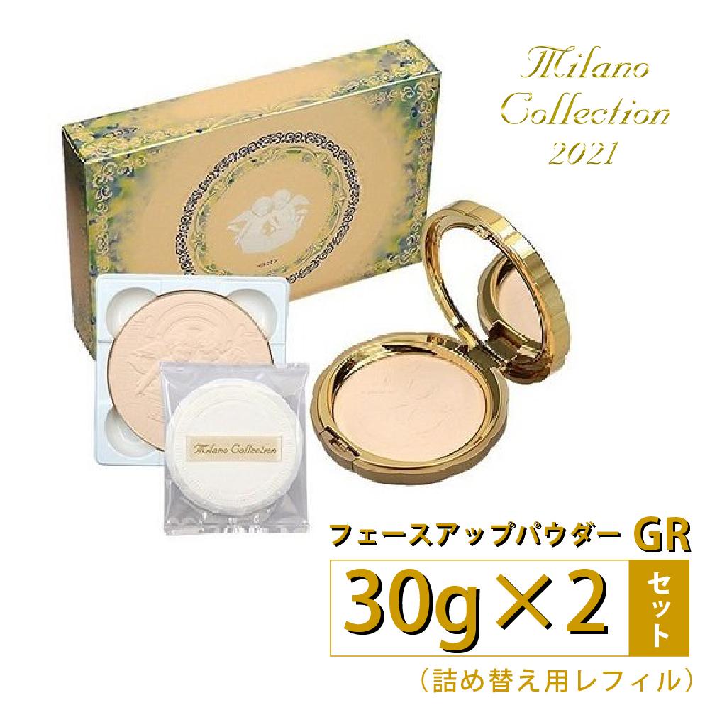 【在庫一掃】 カネボウ Milano Collection Collection GR ミラノコレクション フェースアップパウダー2021年 GR 30g×2 カネボウ セット(詰め替え用レフィル) 送料無料, 吉備郡:092559c5 --- celebssnapchat.com