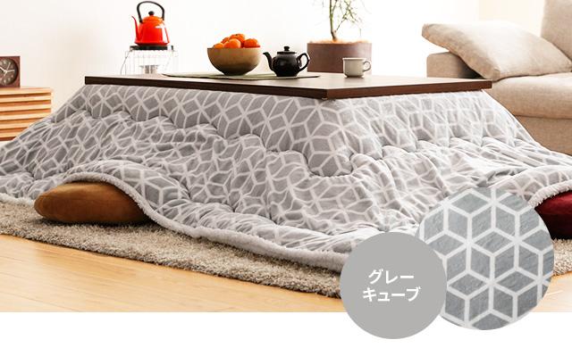こたつ テーブル 長方形 120×80cm フラットヒーター おしゃれ コントローラー ウォールナット 北欧 西海岸風 ヴィンテージ ビンテージ アンティーク 家具調 リビング ダイニング かわいい 一人用 大きい 掛け布団 こたつ布団