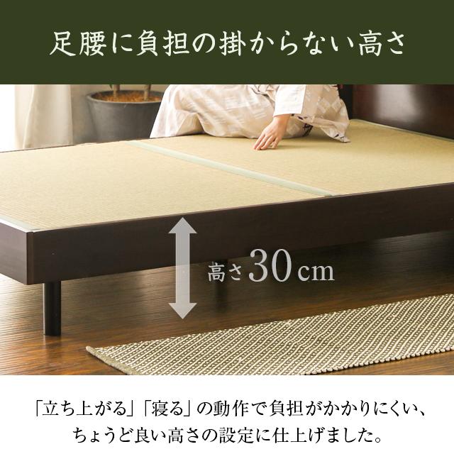 畳ベッド たたみベッド シングル セミダブル ダブル ベッド ベッドフレーム  ヘッドボード 宮付き 脚 脚付き 畳 い草 鏡花