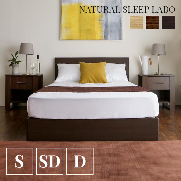 ベッドフレーム ベッド 北欧 シングル セミダブル ダブル ベッド下収納付き すのこ 脚 高さ調整 跳ね上げ式 ヘッドボード 宮付き 木製 おしゃれ かわいい fino