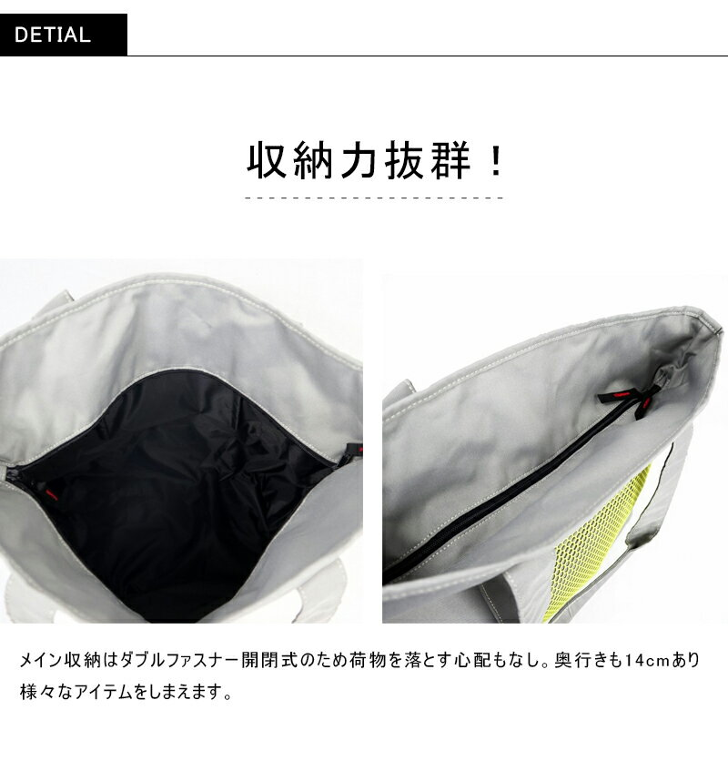 3e0b86f16 While being a compact appearance; in main storing a file of the A4 size.  Mesh tote bag of MEI (May) where extensive storage space to be able to put  a ...
