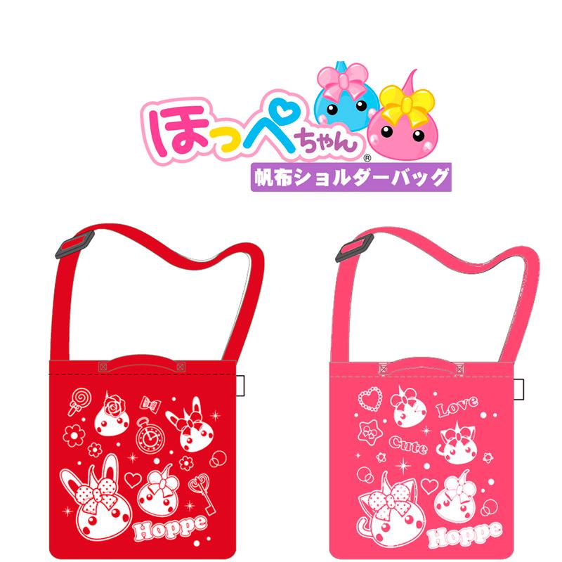 Cheeks canvas shoulder bag character cheeks cat ear うさ ear kids child sun  jewel tote bag campus men gap Dis child kids size grain cloth 6b036c0b101c5