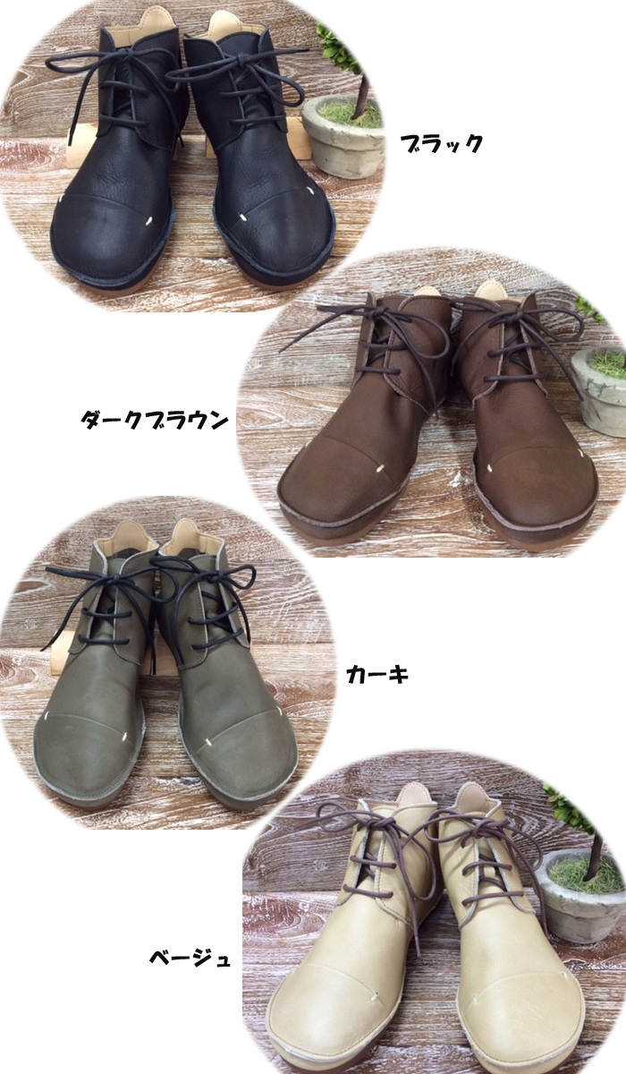 ! Leather polmar Ma 'Porma-ma' slip-on leather shoes. made in Japan ♪ Mori girl!