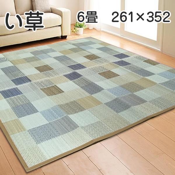 い草 261×352cm 江戸間 6畳 ラグ グリーン ベージュ ラパン