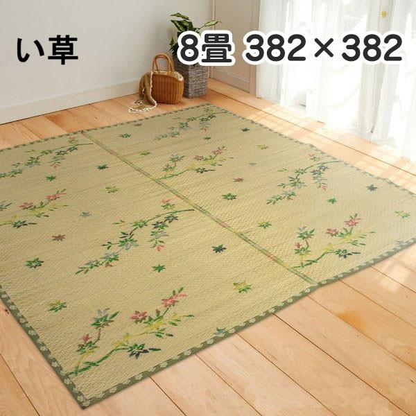 い草 382×382cm 本間 8畳 ラグ 紅葉