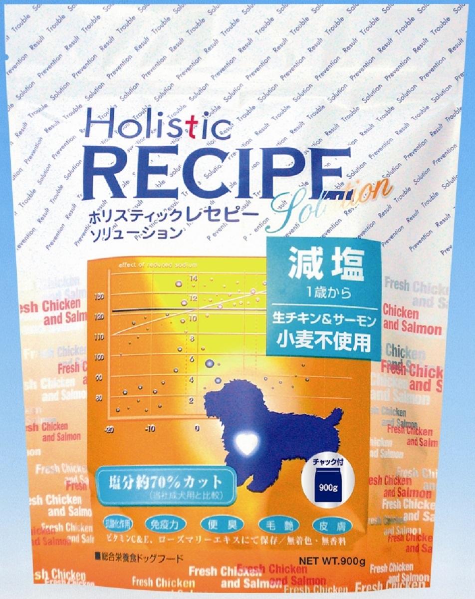 Holistic RECIPE ホリスティックレセピー 減塩 生チキン&サーモン 18.1kg