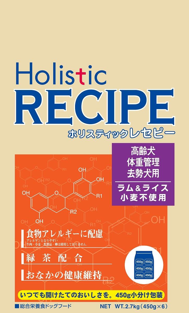 Holistic RECIPE ホリスティックレセピー ラム&ライス シニア 高齢犬 肥満犬 去勢犬用 18.1kg