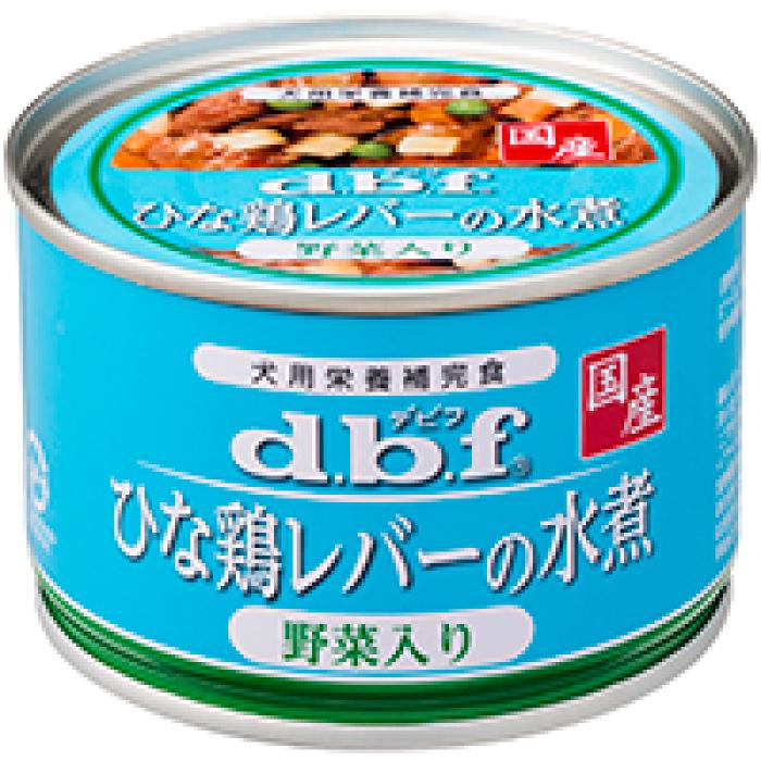デビフ ひな鶏レバーの水煮 野菜入り 150g 1ケース (24個入)