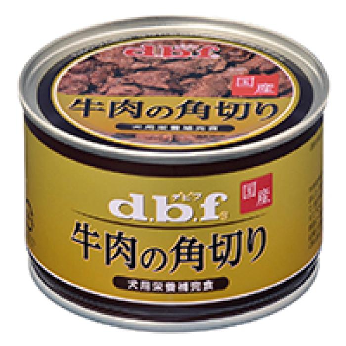 デビフ 牛肉の角切り 150g 1ケース (24個入)