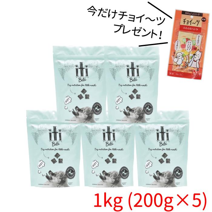 iti イティ エアードライ ドッグフード ラム&ベニソン ディナー 1kg (200g×5) 【キャンペーン実施中】