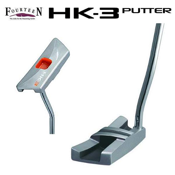 フォーティーン HK-3 パター [2014年モデル] [有賀園ゴルフ]