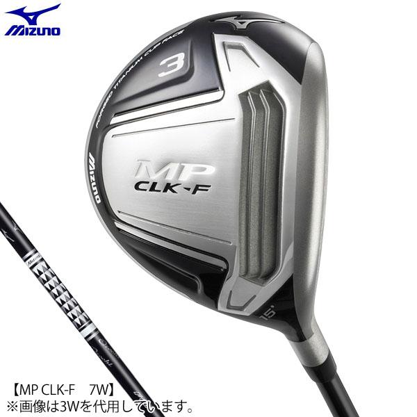 ミズノ MP CLK-F フェアウェイウッド (7W) Orochi F カーボンシャフト [2015年モデル] [有賀園ゴルフ]