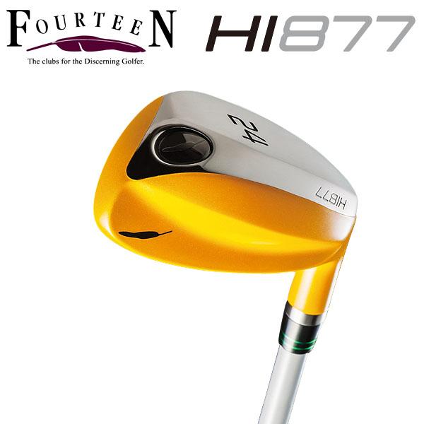 フォーティーン HI877 ハイブリッド ユーティリティ アイアン FT-16i カーボンシャフト [2016年モデル] [有賀園ゴルフ]