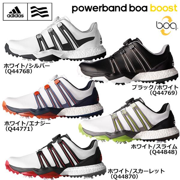 出産祝い アディダス [2017年モデル] メンズ Powerband boa boost Boa ソフトスパイク ゴルフシューズ [2017年モデル] Powerband Boa【あす楽対応】 [有賀園ゴルフ], タローズダイレクト:612bc1de --- canoncity.azurewebsites.net
