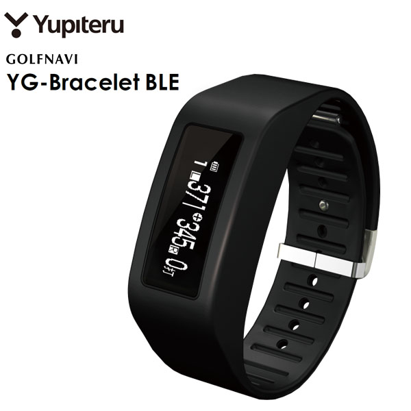 ユピテル Yupiteru GOLF ブレスレット型 GPSゴルフナビ YG-Bracelet BLE 「明快」 [2017年モデル]  【あす楽対応】 【ポイント10倍(4/27 9:59まで)】 [有賀園ゴルフ]