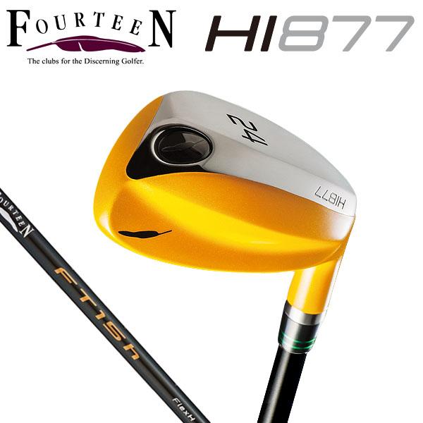 [2017年追加モデル] フォーティーン HI877 ハイブリッド ユーティリティ アイアン FT-15h カーボンシャフト [有賀園ゴルフ]