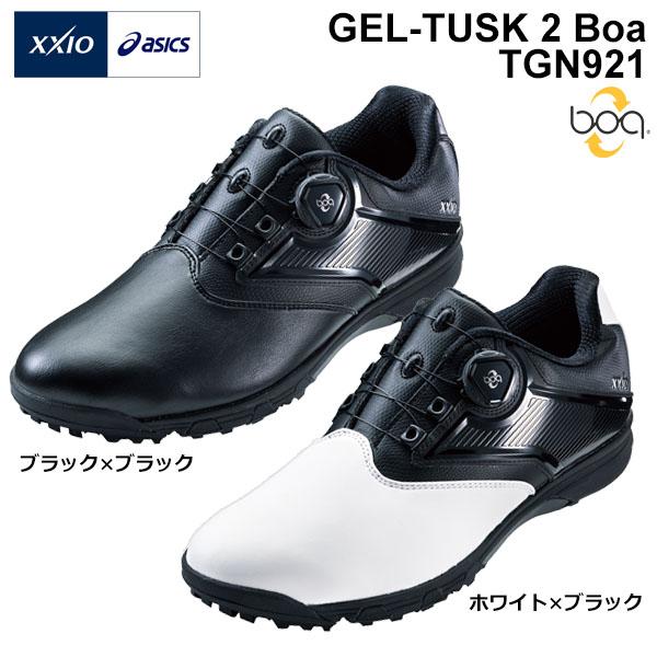アシックス × ゼクシオ メンズ GEL-TUSK 2 Boa ゲルタスク2 ボア スパイクレス ゴルフシューズ TGN921 [2017年モデル]  * [有賀園ゴルフ]