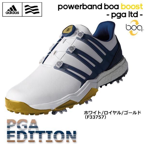アディダス メンズ PGA EDITION Powerband boa boost パワーバンド ボア ブースト ソフトスパイク ゴルフシューズ [2017年数量限定モデル] 【あす楽対応】 [有賀園ゴルフ]
