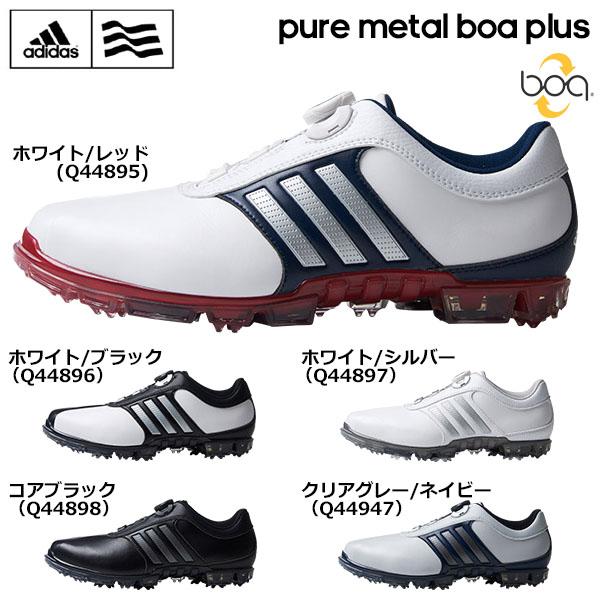 アディダス メンズ pure metal Boa PLUS ピュアメタル ボア プラス ソフトスパイク ゴルフシューズ [2017年モデル]  【あす楽対応】 [有賀園ゴルフ]