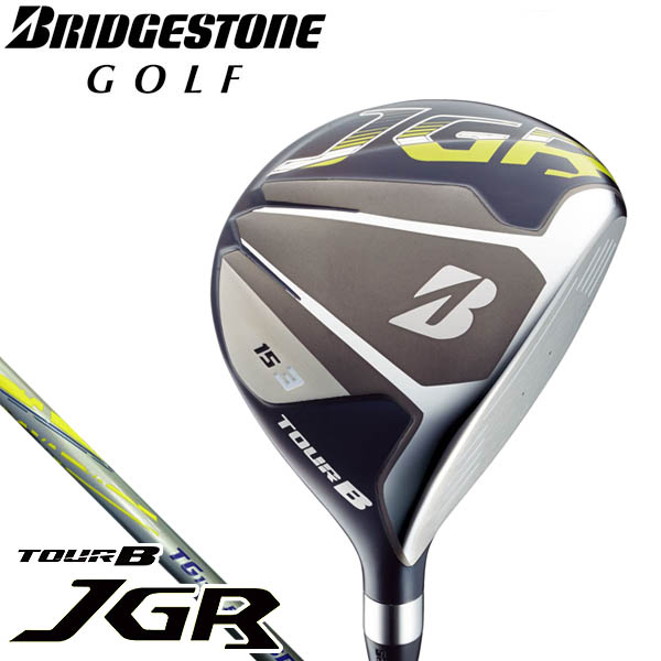 ブリヂストン メンズ TOUR B JGR フェアウェイウッド TG1-5 シャフト[2018年モデル] [有賀園ゴルフ]