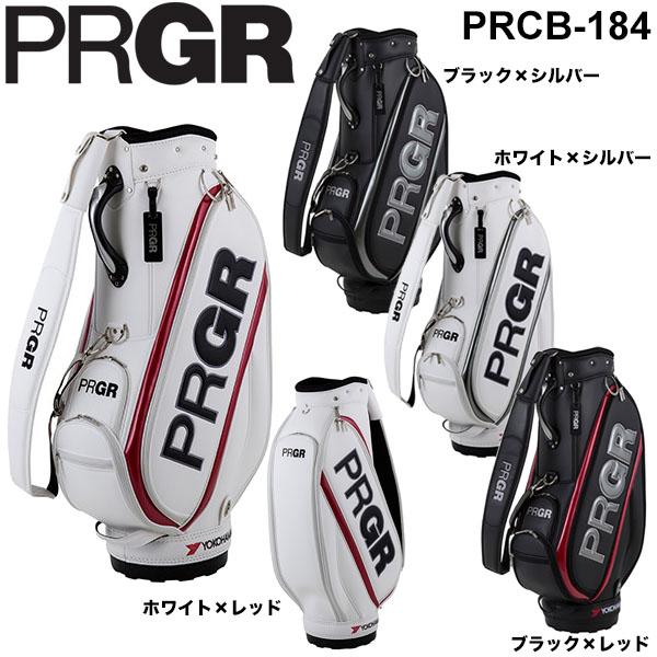 PRGR プロギア ベーシックモデル キャディバッグ PRCB-184 [2018年モデル] [有賀園ゴルフ]
