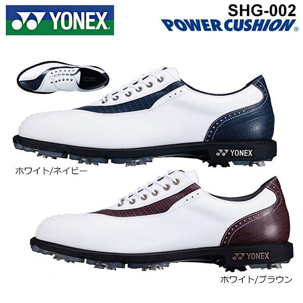 ヨネックス メンズ パワークッション ソフトスパイク ゴルフシューズ SHG-002 [2016年モデル] 【あす楽対応】 [有賀園ゴルフ]