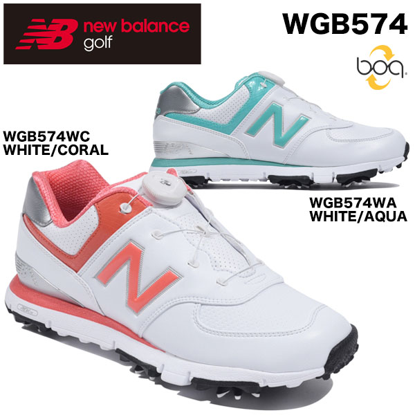 ニューバランス レディス BOAタイプ ソフトスパイク ゴルフ シューズ WGB574 [2018年モデル] 【あす楽対応】 [有賀園ゴルフ]